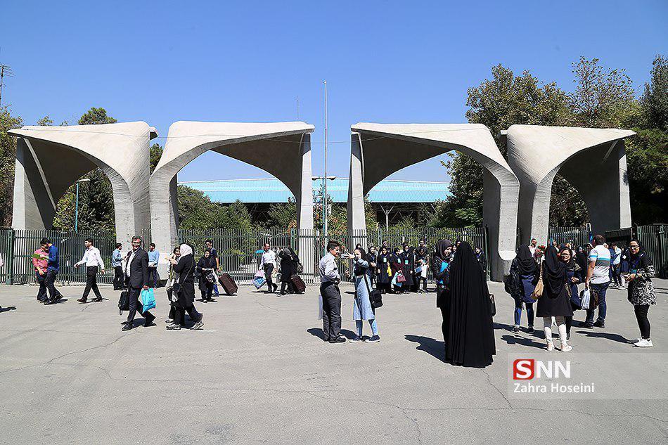 دومین همایش ملی مدیریت مصرف آب از 19 تا 21 آذر در دانشگاه تهران برگزار می گردد