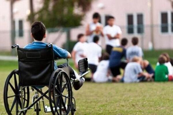 معلولان حق زندگی دارند