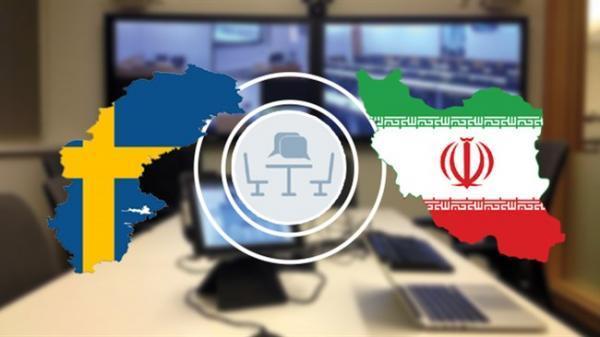 وبینار فرصت های تجاری و سرمایه گذاری بین ایران و سوئد، 5 اسفند برگزار می گردد