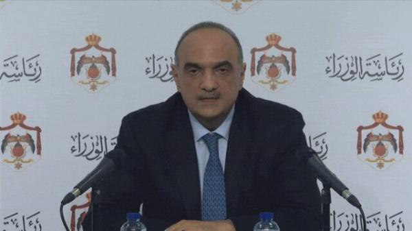 جلسه فوق العاده مجلس اردن