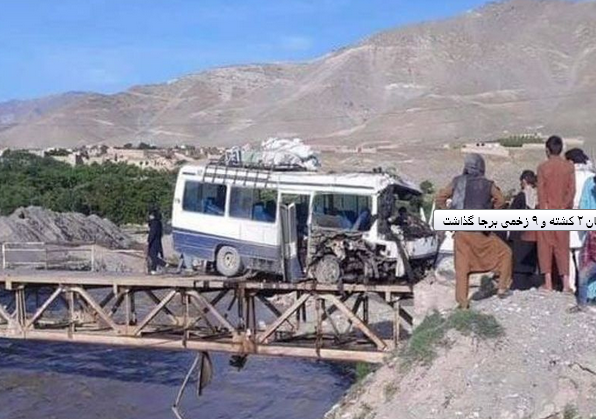 انفجار مینی بوس در افغانستان، 2 نفر کشته شدند 9 تن زخمی