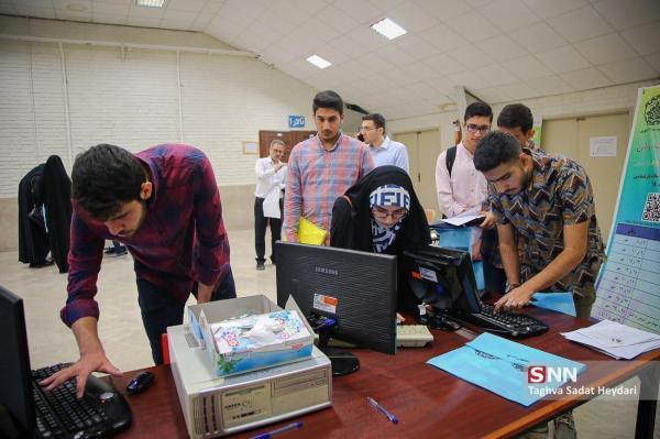 آغاز ثبت نام وام ویژه دکتری سه ماهه تابستان دانشجویان دانشگاه خواجه نصیر
