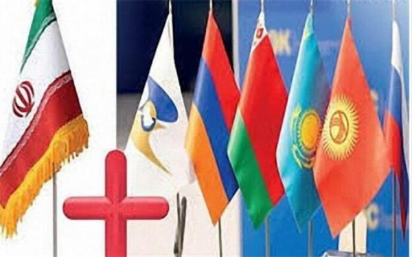 نمایشگاه اختصاصی اوراسیا در ایران شروع به کار کرد